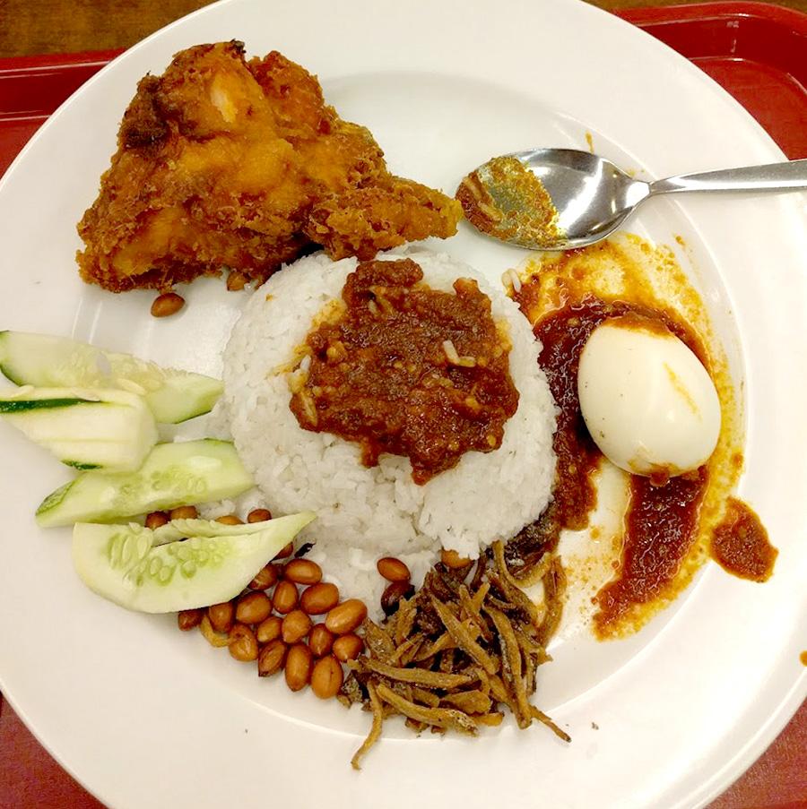 Nasi Lemak - Malaysian famous dish
