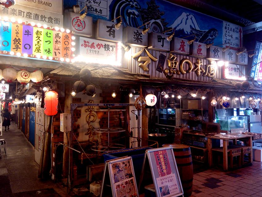 Gado Shita Yurakucho, restaurants under the bridge.
