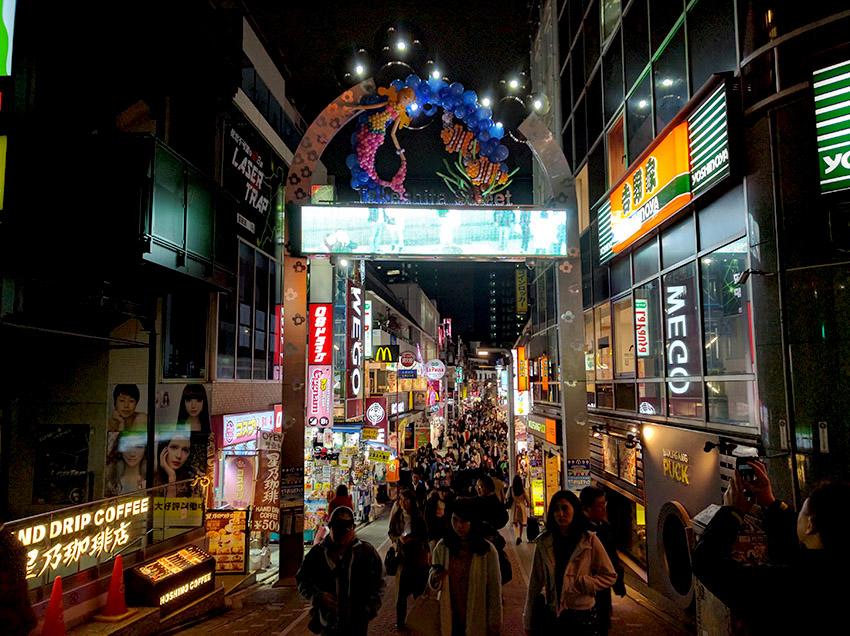 Takeshita street in Shibuya city, Tokyo. Guide what to do