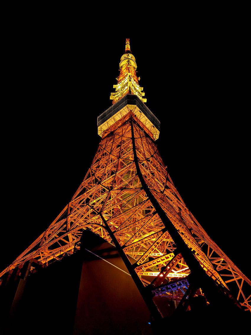 Tokyo Tower in Minato city