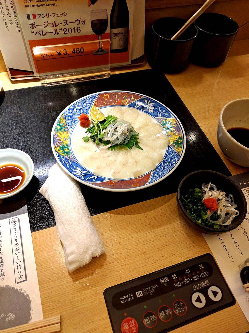 Tora fugu Blowfish - luxurious food in Japan.
